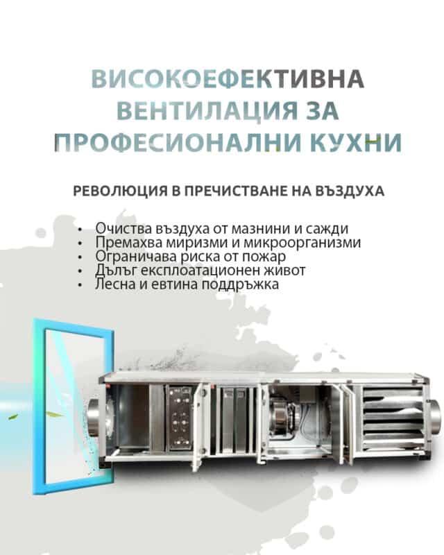 banner filtri 2 mobile 1